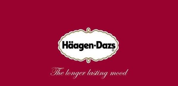 从哈根达斯解读餐饮品牌成功发展壮大之路