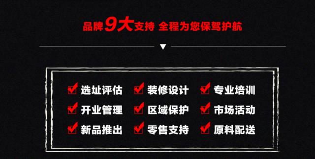 陕师傅肉夹馍加盟政策及产品体系介绍