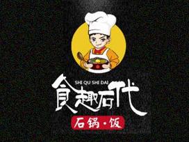 食趣石代中式石锅饭