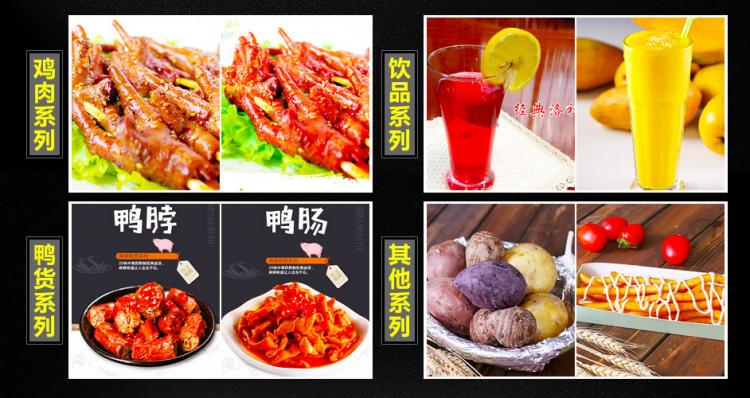 孙丽丽烤猪蹄套餐系列