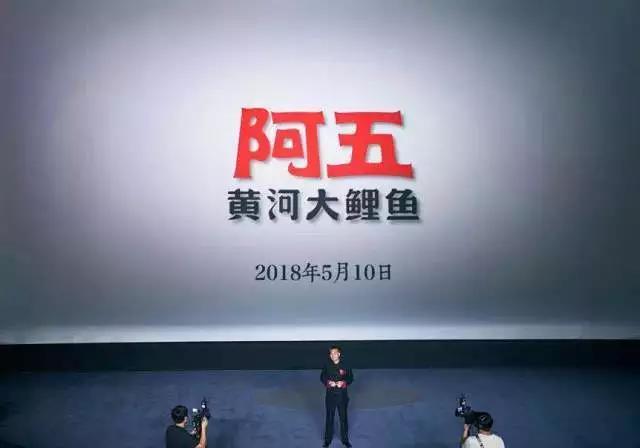 阿五新logo