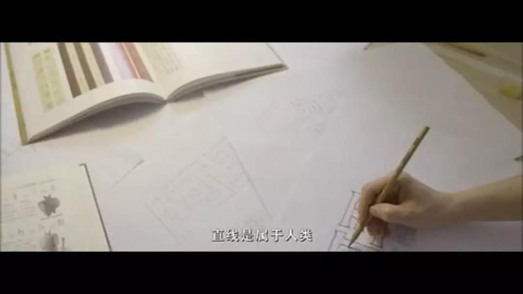 阿五新logo设计师童画
