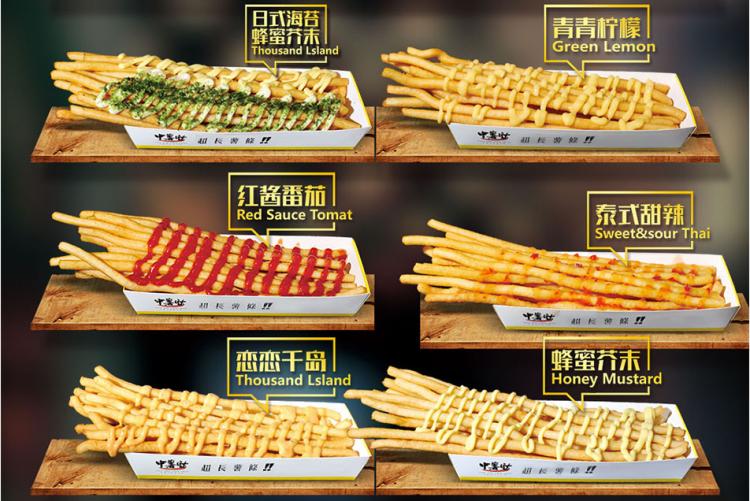 中薯哒创意薯条品牌项目介绍