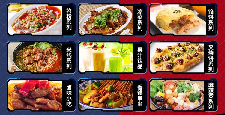九卷叉烧饼产品