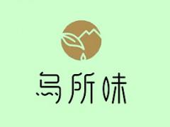 乌所味黑龙茶全国加盟