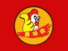 美味香炸鸡