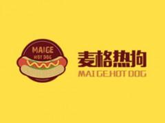 麦格热狗全国加盟中心