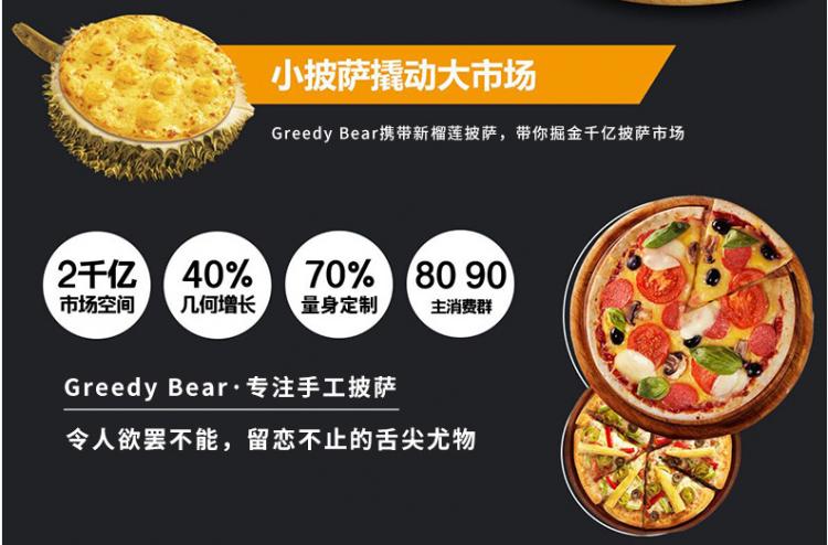 贪吃熊西餐产品特色