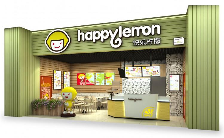 快乐柠檬加盟支持