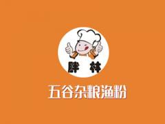胖林五谷杂粮鱼粉