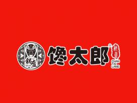 馋太郎锅盔