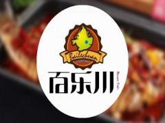 百乐川烤鱼加盟官网,