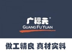 广福元月饼加盟官网、