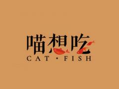 喵想吃酸菜鱼