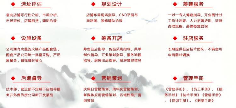 重庆崽儿火锅加盟支持