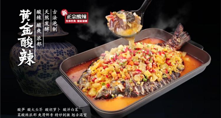 鱼酷烤鱼品牌简介