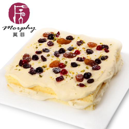 莫菲蛋糕品牌简介