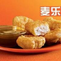 麦乐鸡炸鸡