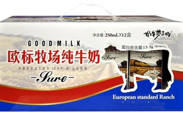 奶牛梦工场加盟条件