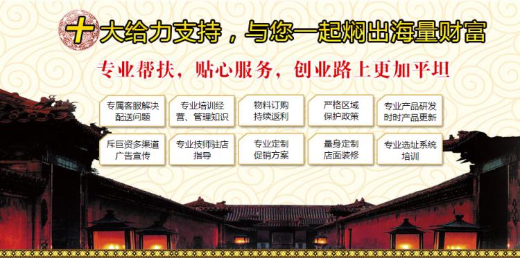 香姥姥焖锅加盟支持