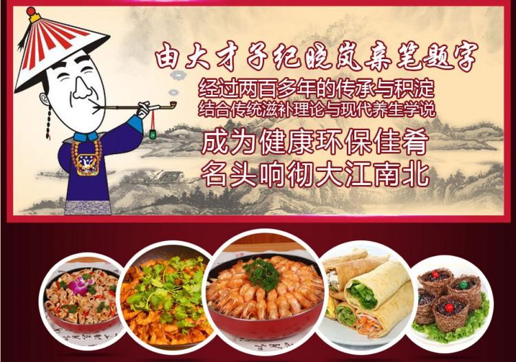 香姥姥焖锅加盟优势