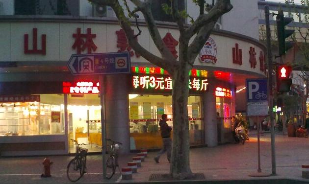 在一线城市开卤味熟食加盟店月利润是多少?