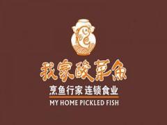 我家酸菜鱼