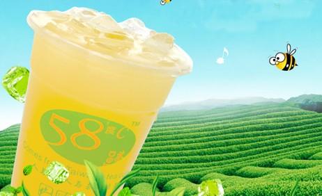 58度C奶茶加盟条件