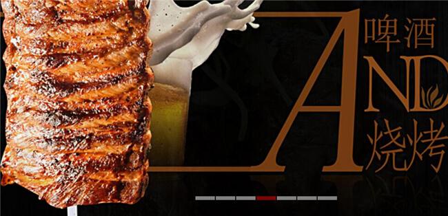 金汉斯烤肉加盟支持