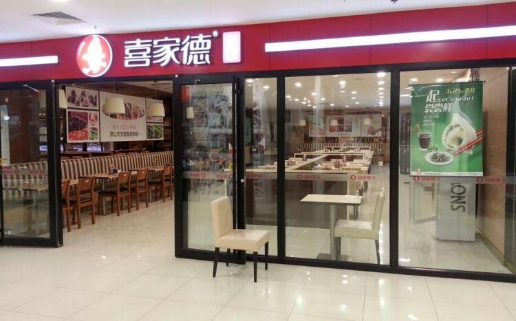 喜家德水饺加盟费用多少?1-5万元开店、小本投资好项目