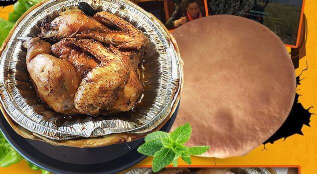 新菲力蛋挞鸡加盟条件