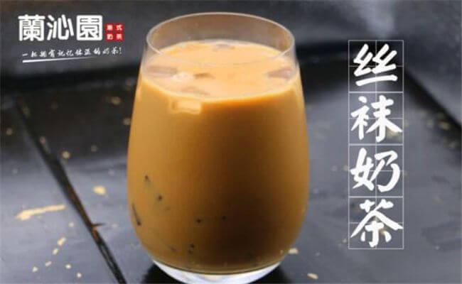蘭沁園港式奶茶加盟优势