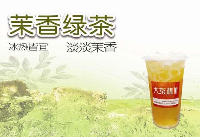 大茶杯奶茶加盟支持