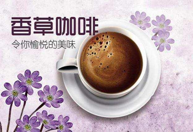 大茶杯奶茶加盟条件