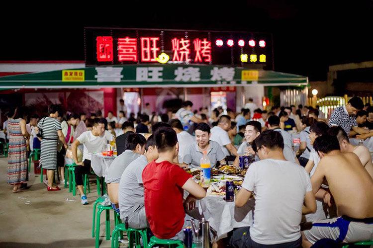 郑喜旺烧烤夜市
