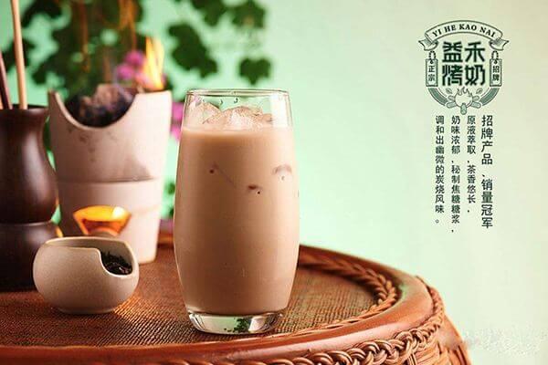 益禾堂奶茶加盟支持