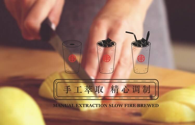 书亦烧仙草奶茶加盟优势