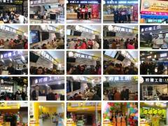 在郑州加盟什么饮品项目比较好