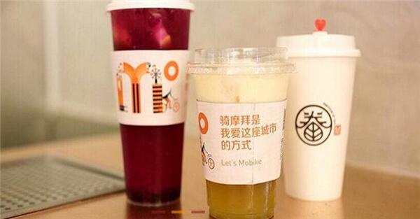 在一线城市开一家20㎡的眷茶奶茶加盟店大概需要准备多少钱?