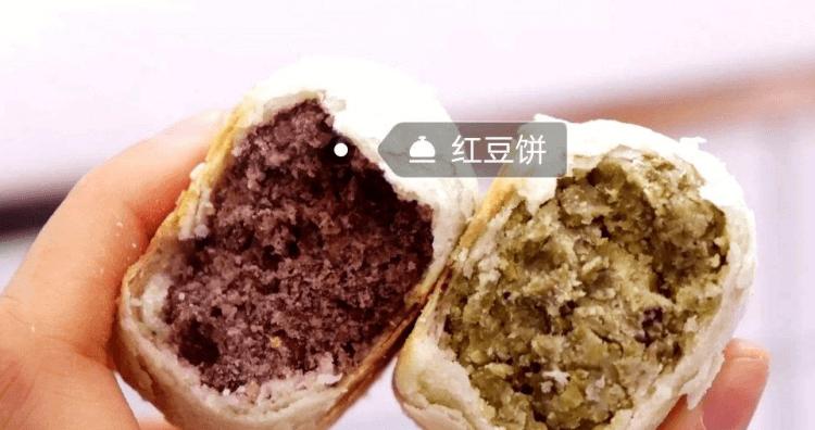 张娜绿豆饼加盟政策