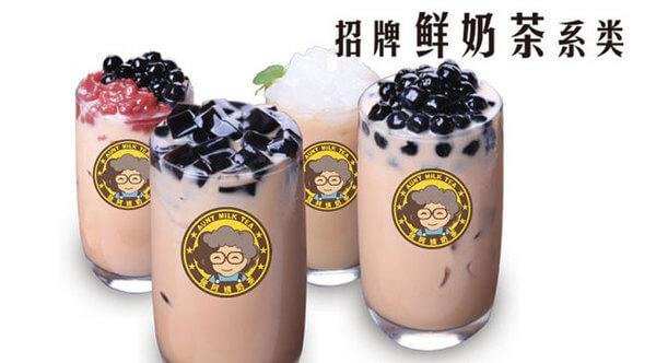 张阿姨奶茶加盟支持