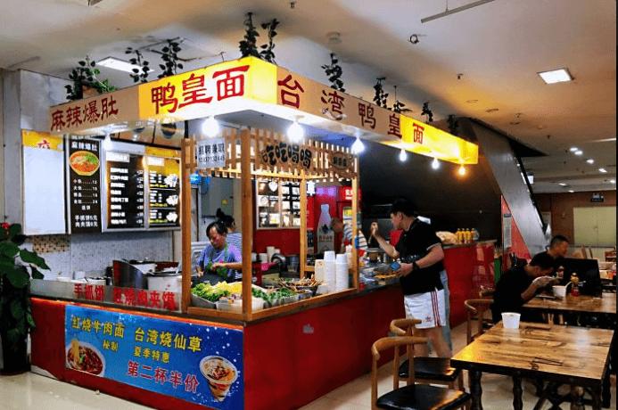 台湾鸭皇面加盟政策