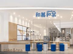 积慕和茶加盟怎么样?低平米开店、小店面也能赚大钱!