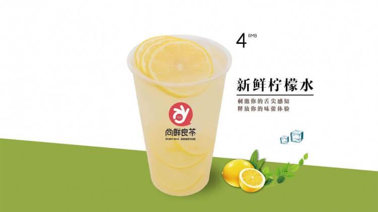 尚鲜良茶加盟优势