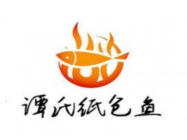 谭氏大虾纸包鱼