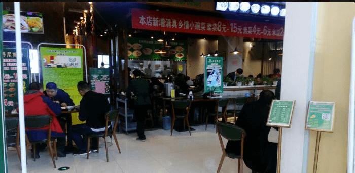 同生祥烩面馆加盟政策