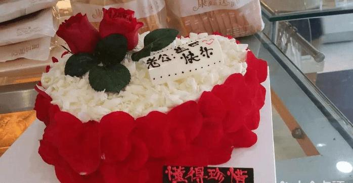 康鑫达蛋糕加盟优势