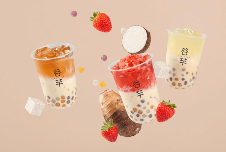 谷芋奶茶加盟支持