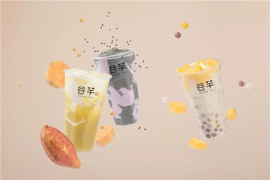谷芋奶茶加盟条件