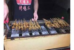 芙蓉泉烤鸡爪